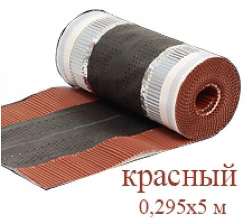 Аэроэлемент конька/хребта  5м х0,22 м красный