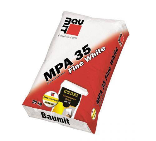BAUMIT MPA 35 FINE WHITE MR 20 БЕЛАЯ 25 кГ