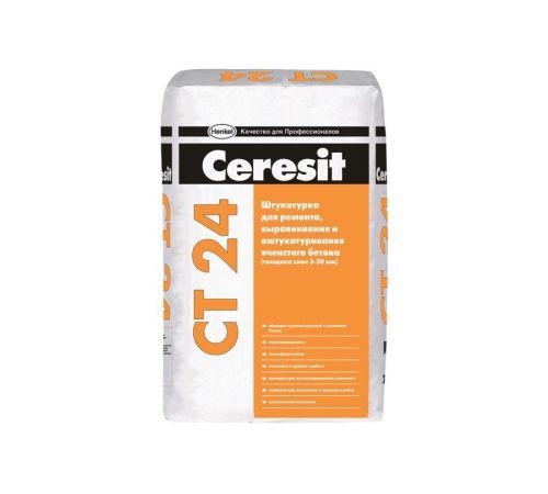 Ceresit СТ24 Штукатурка для ячеистого бетона (25 кг)