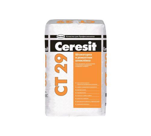 Ceresit СТ29 Штукатурка и ремонтная шпаклевка для минеральных оснований (25кг) 009852