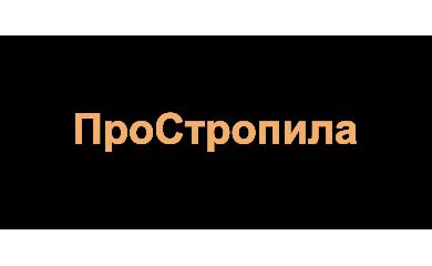 ПроСтропила