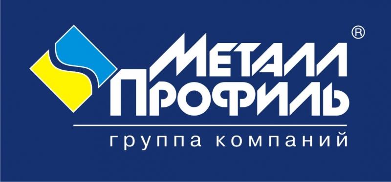 Компания металлпрофиль официальный сайт барнаул иркутская нефтяная компания официальный сайт